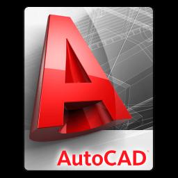 скачать AutoCAD бесплатно
