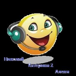 скачать Govorilka бесплатно
