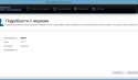 Malwarebytes Anti-Malware cкачать бесплатно на русском