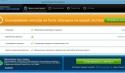 Malwarebytes Anti Malware cкачать бесплатно