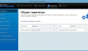cкачать Malwarebytes Anti-Malware на русском языке