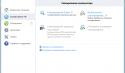 ESET NOD32 Antivirus - настройки