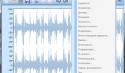 Nero WaveEditor - интерфейс пользователя