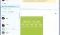 Интерфейс программы skype